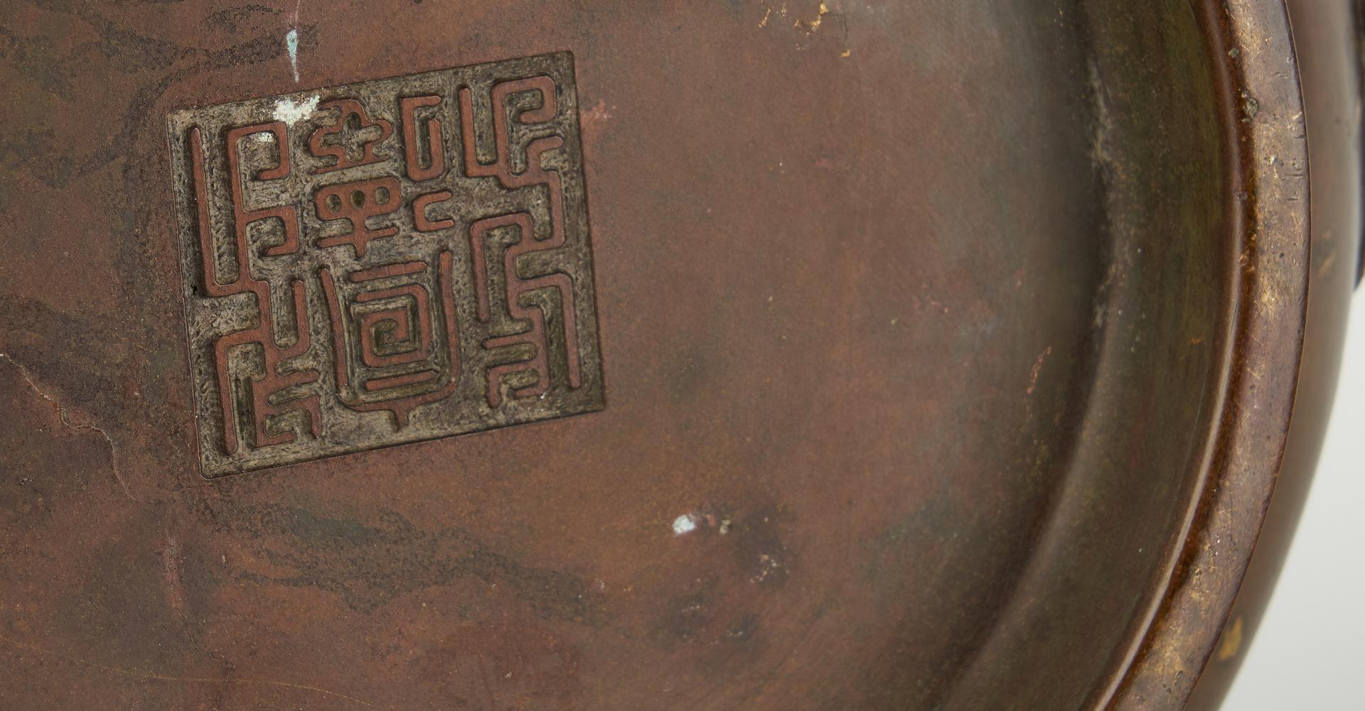 Lot 10: Gold Splashed Bronze Censer w/ Carved Lid & Finial