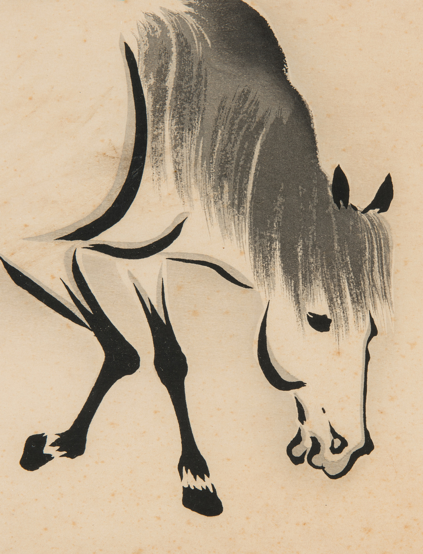 Lot 1104: 6 Asian Works of Art, incl. Mughal Paintings