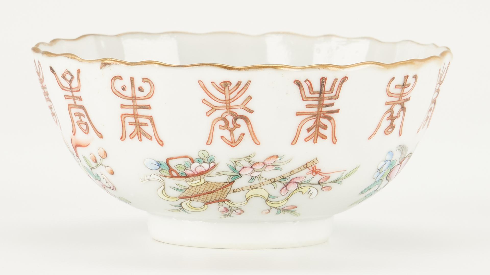 Lot 12: 3 Guangxu Famille Rose Porcelain Nesting Bowls