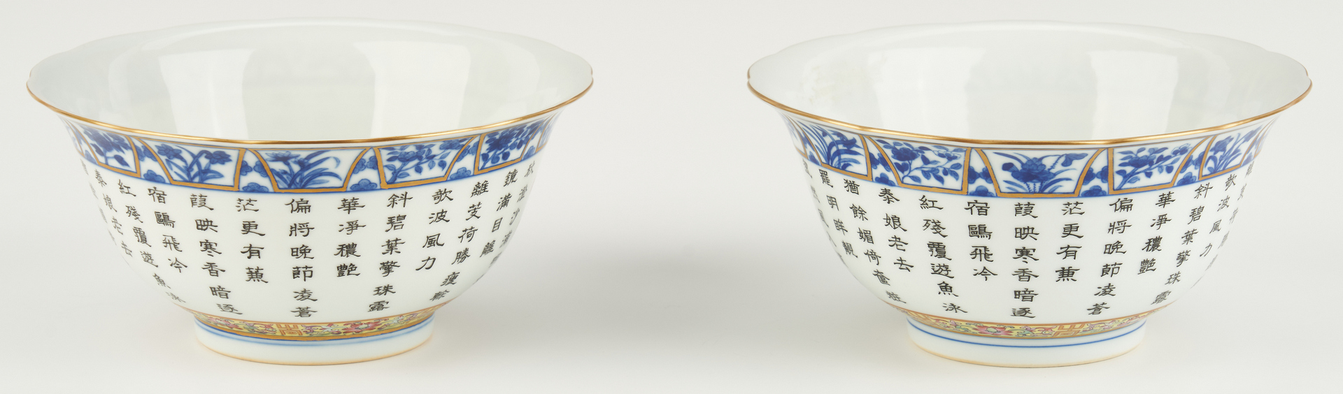Lot 16: Pair Chinese Bowls with Calligraphy