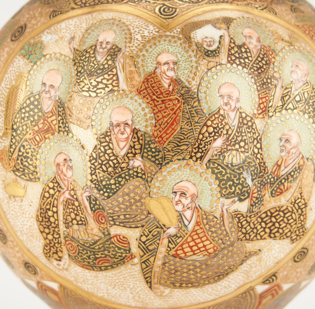Lot 17: Meiji Satsuma Bowl & Covered Urn