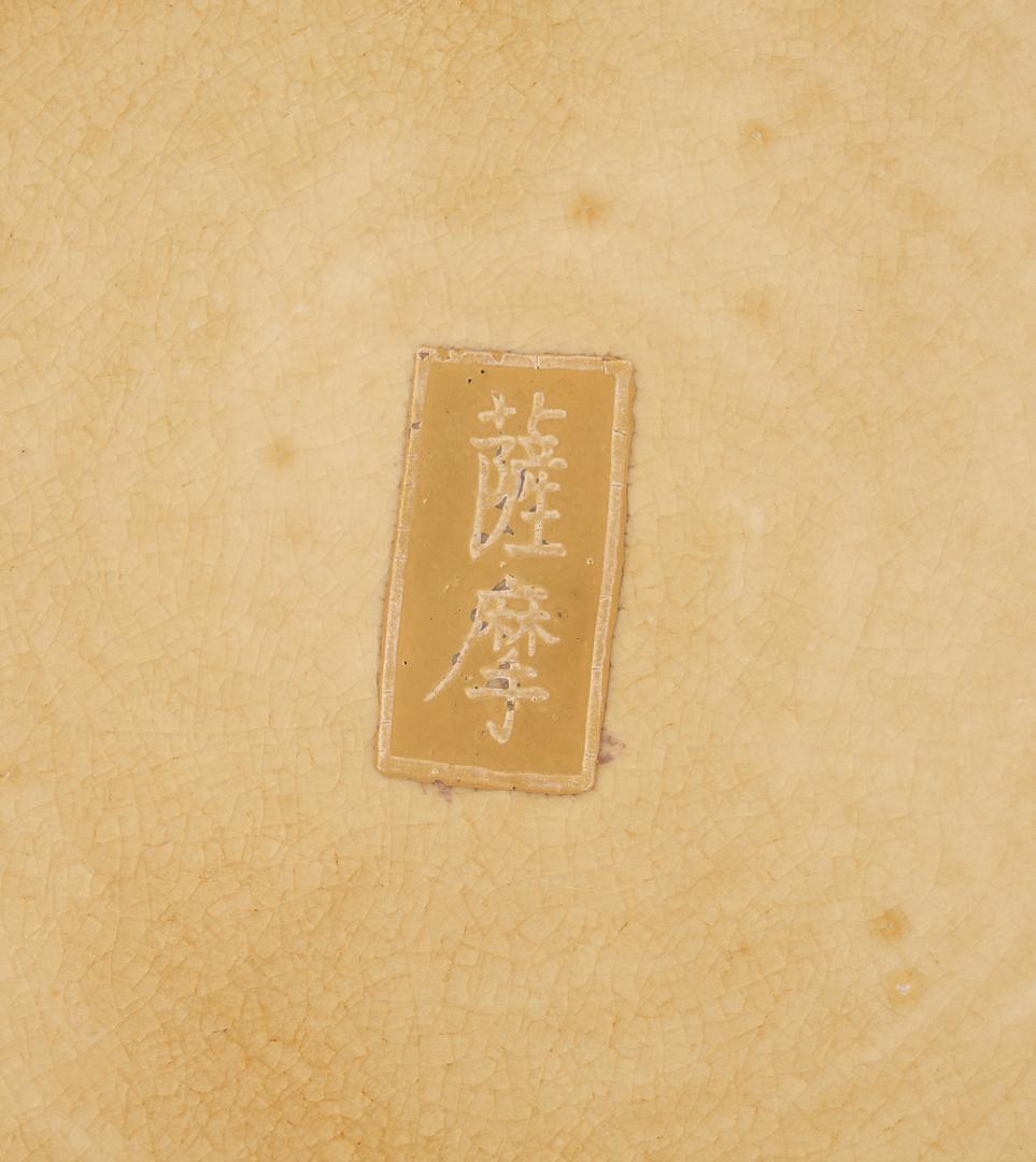 "Lot 19: Large Japanese Satsuma 19"" Charger or Bowl, Bird Decoration"