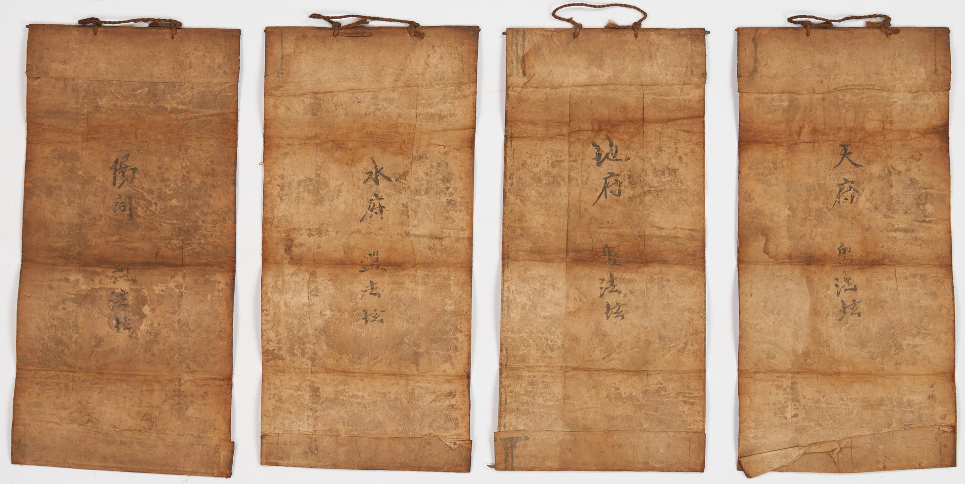 Lot 21: 10 Chinese Taoist / Yao Ceremonial Temple Items