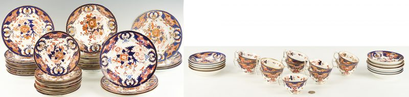 Lot 305: 58 Pcs. Royal Crown Derby Kings Pattern Porcelain Dinnerware