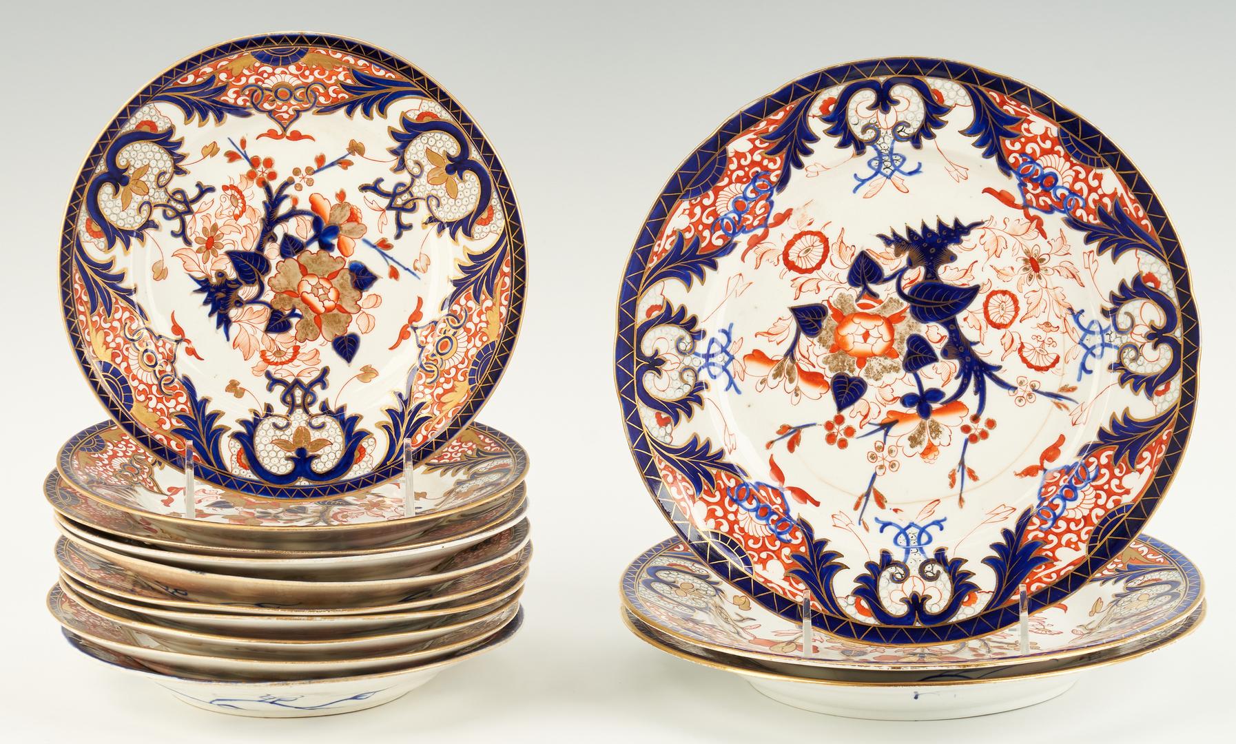 Lot 305: 58 Pcs. Royal Crown Derby Kings Pattern Porcelain Dinnerware