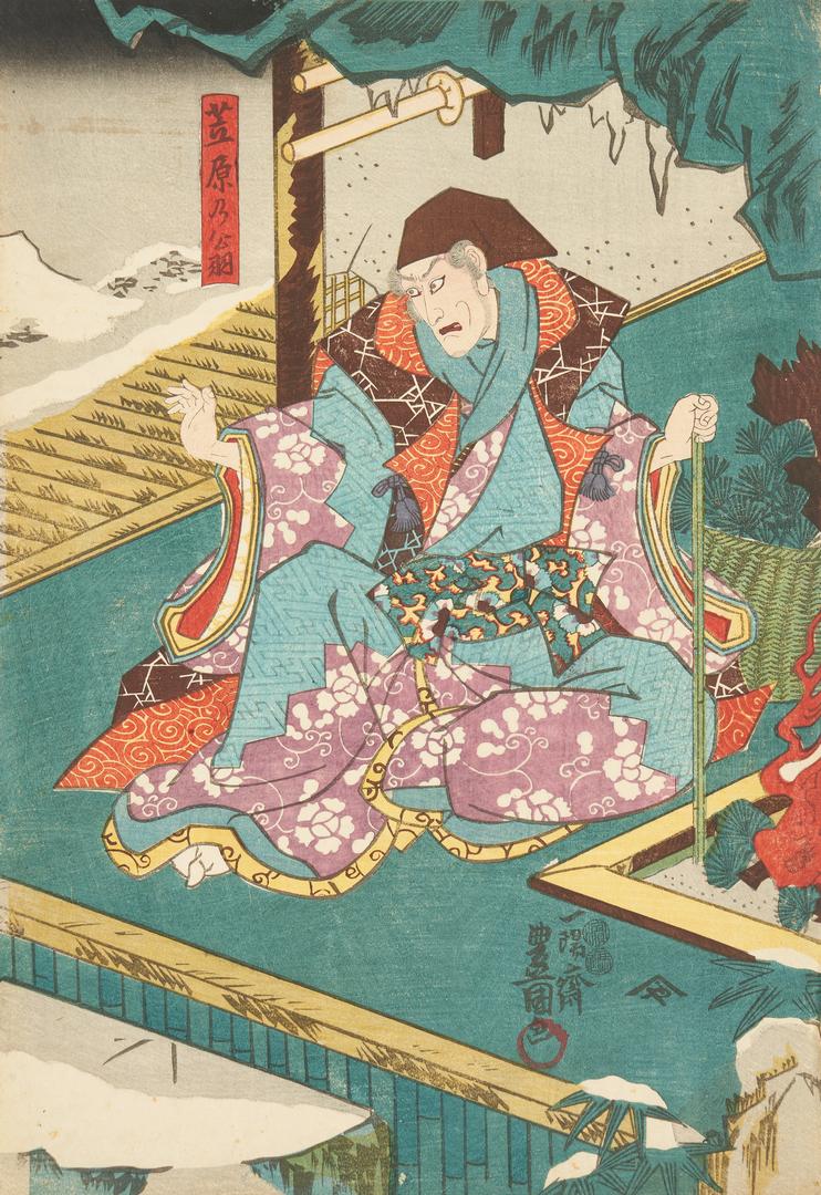 Lot 381: 7 Utagawa Kunisada/Toyokuni III Woodblock Prints