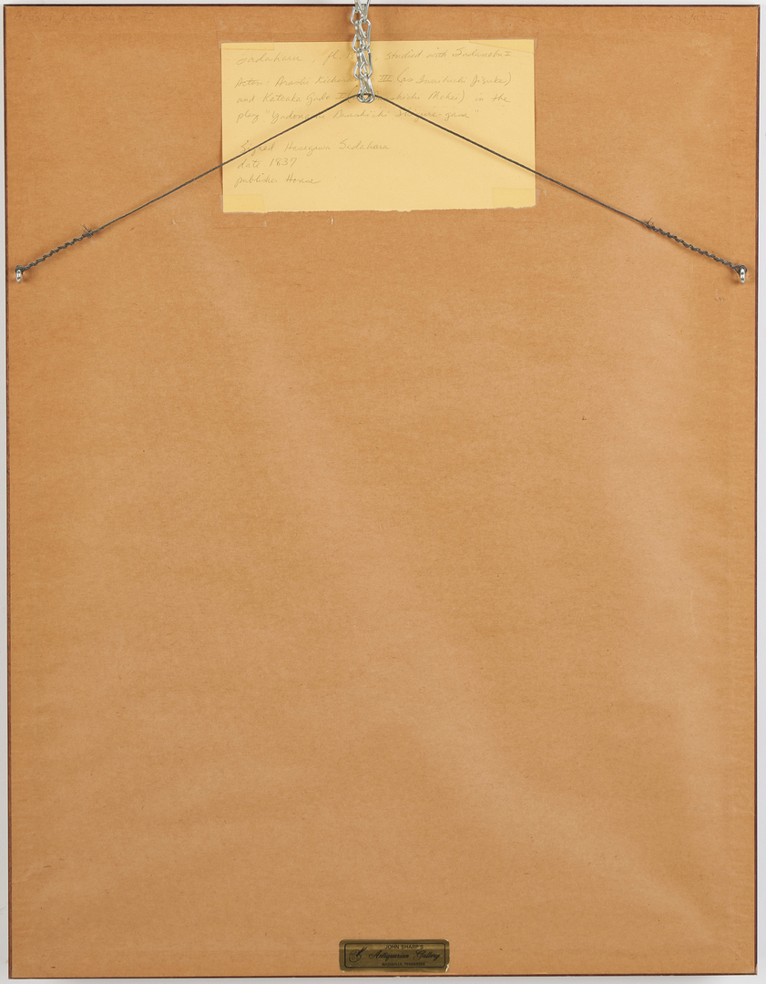 Lot 382: 6 Japanese Framed Woodblocks