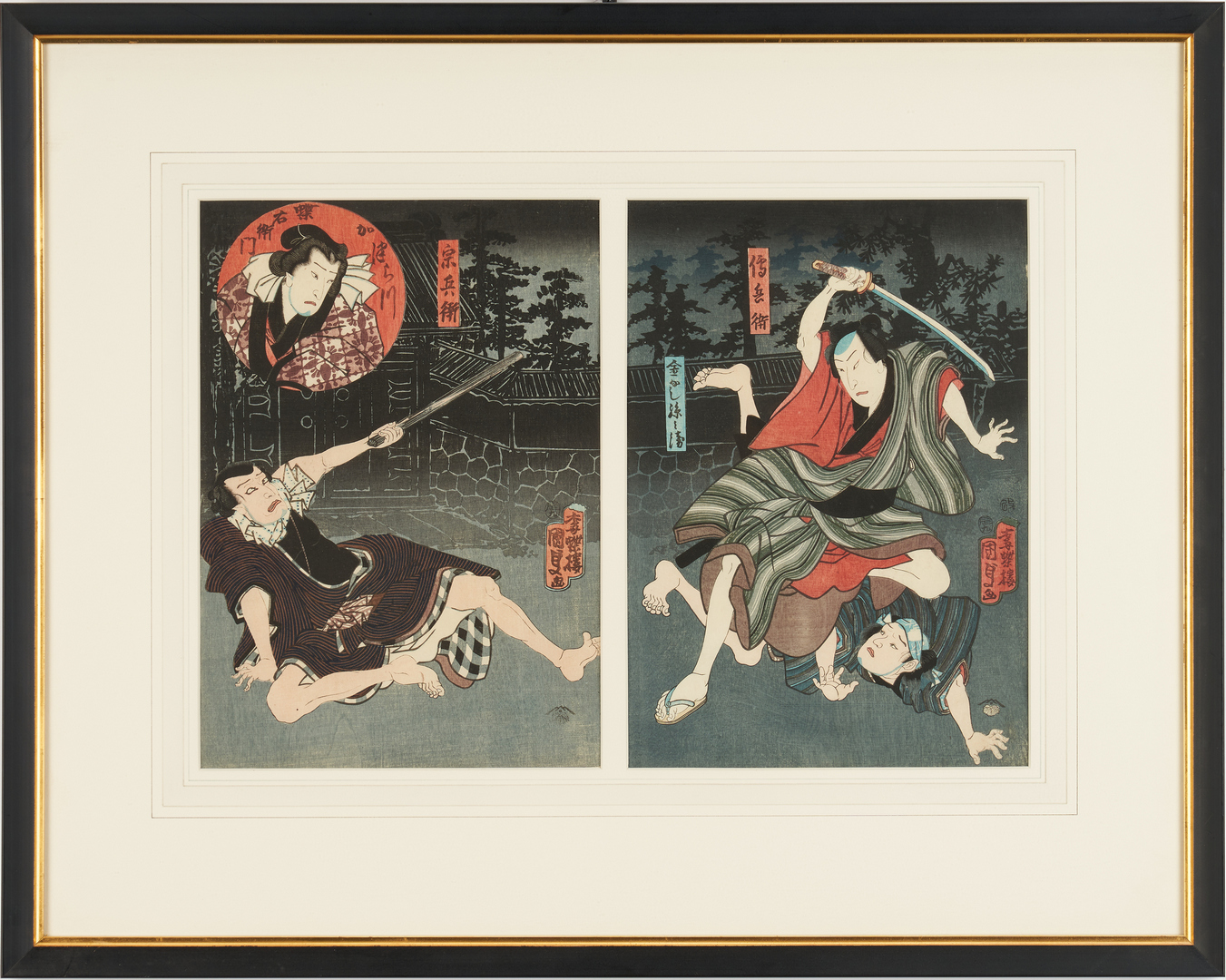 Lot 383: Japanese Woodblock Framed Diptych