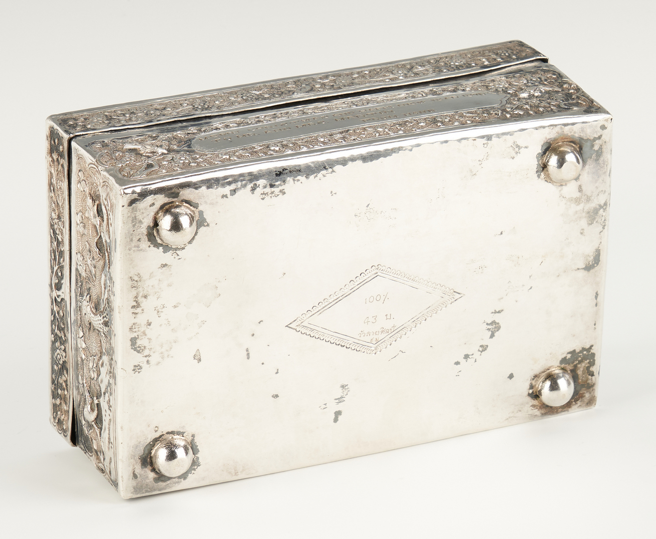 Lot 4: Asian Silver Repousse Box w/ Inscription
