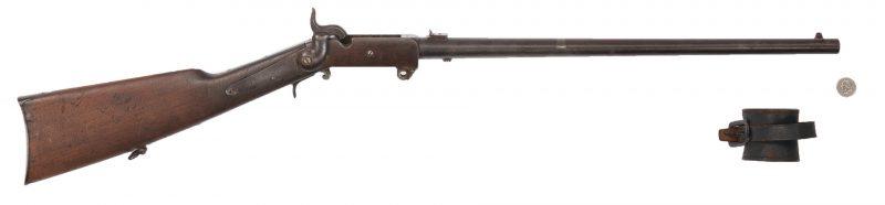 Lot 705: Civil War Burnside Rifle Co. Model 1864 Carbine, .54 cal., Parts