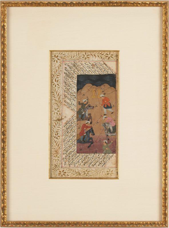 Lot 773: Persian Miniature Illuminated Manuscript, Noblemen Playing Polo
