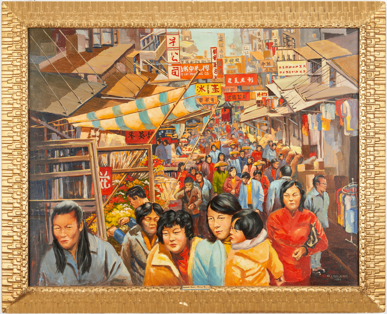 Lot 896: Ed Dollriehs O/C Painting, Lunch Hour, Hong Kong