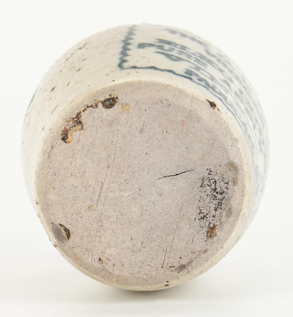 Lot 1044: 2 Stoneware Pottery Jugs, incl. Miniature