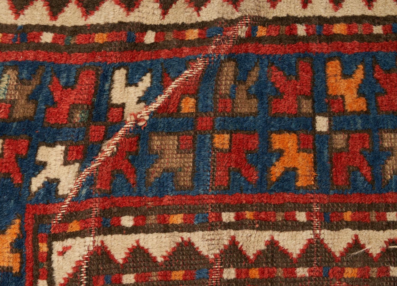 Lot 1125: Antique Caucasian Shirvan Rug