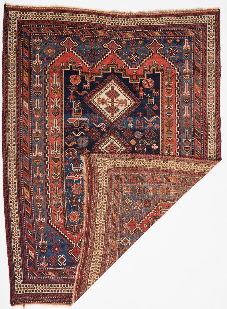 Lot 1127: Afghani Tribal Figural Rug & Persian Tribal Afshar, 2 items