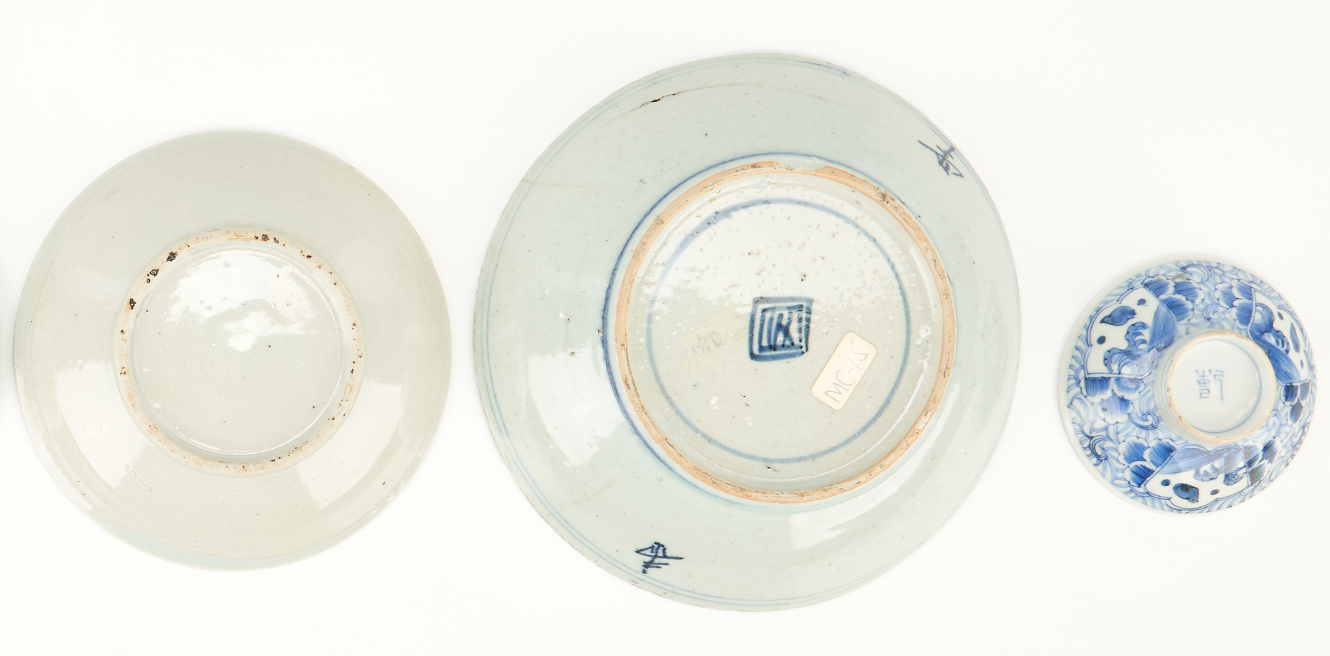 Lot 1177: 12 Pcs. Chinese Blue and White Porcelain, incl. Ginger Jars