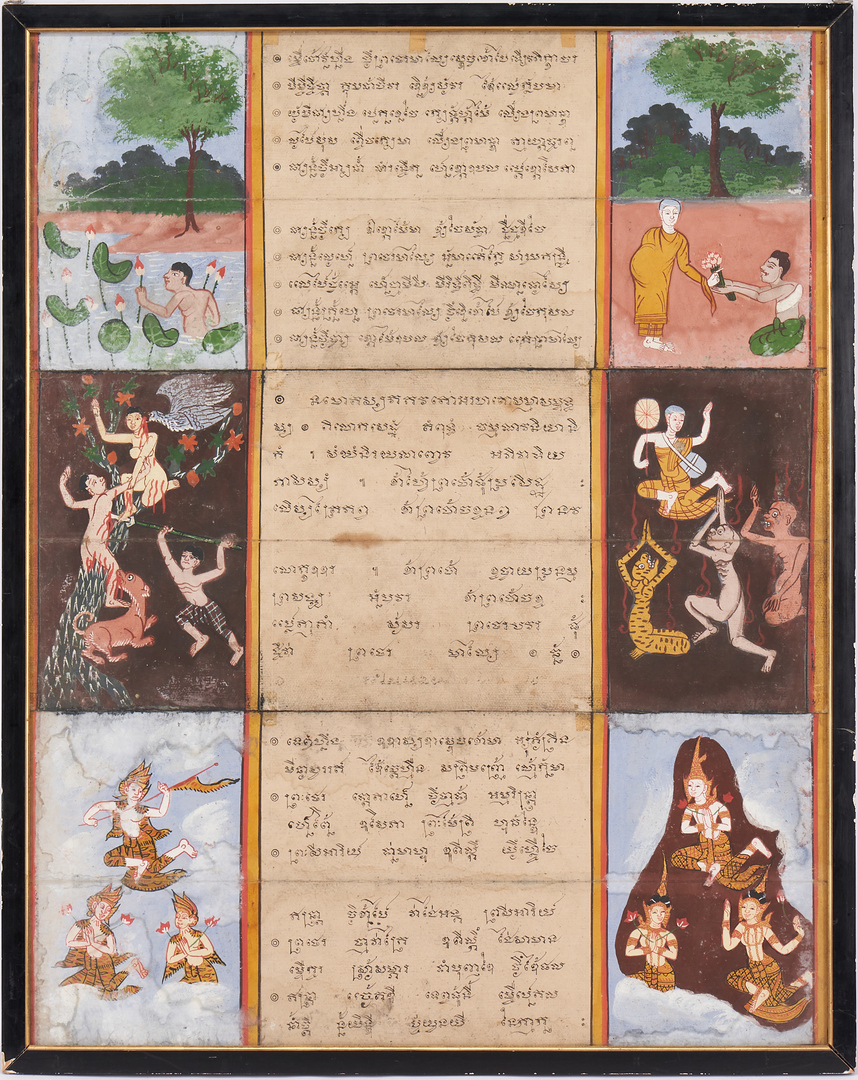 Lot 1183: Framed Pages from a Buddhist Prayer Book