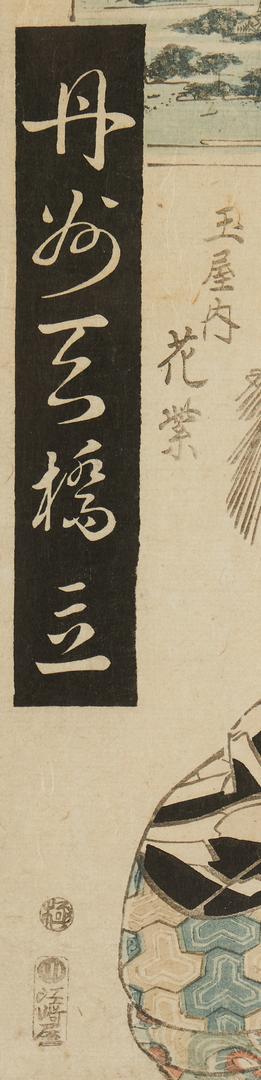 Lot 1184: 6 Framed Japanese Woodblock Prints, incl. Chikanobu