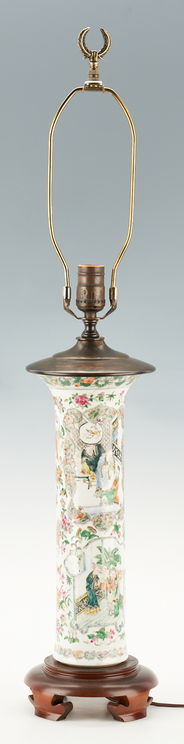 Lot 1188: Brass Jardiniere and Famille Rose Gu Vase Lamp, 2 items