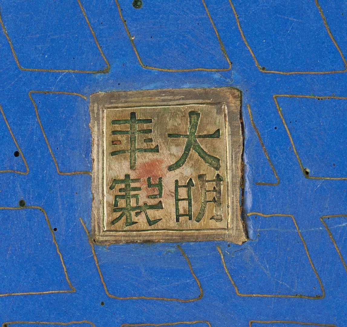 Lot 20: Large Chinese Cloisonne Foo Dog Basin