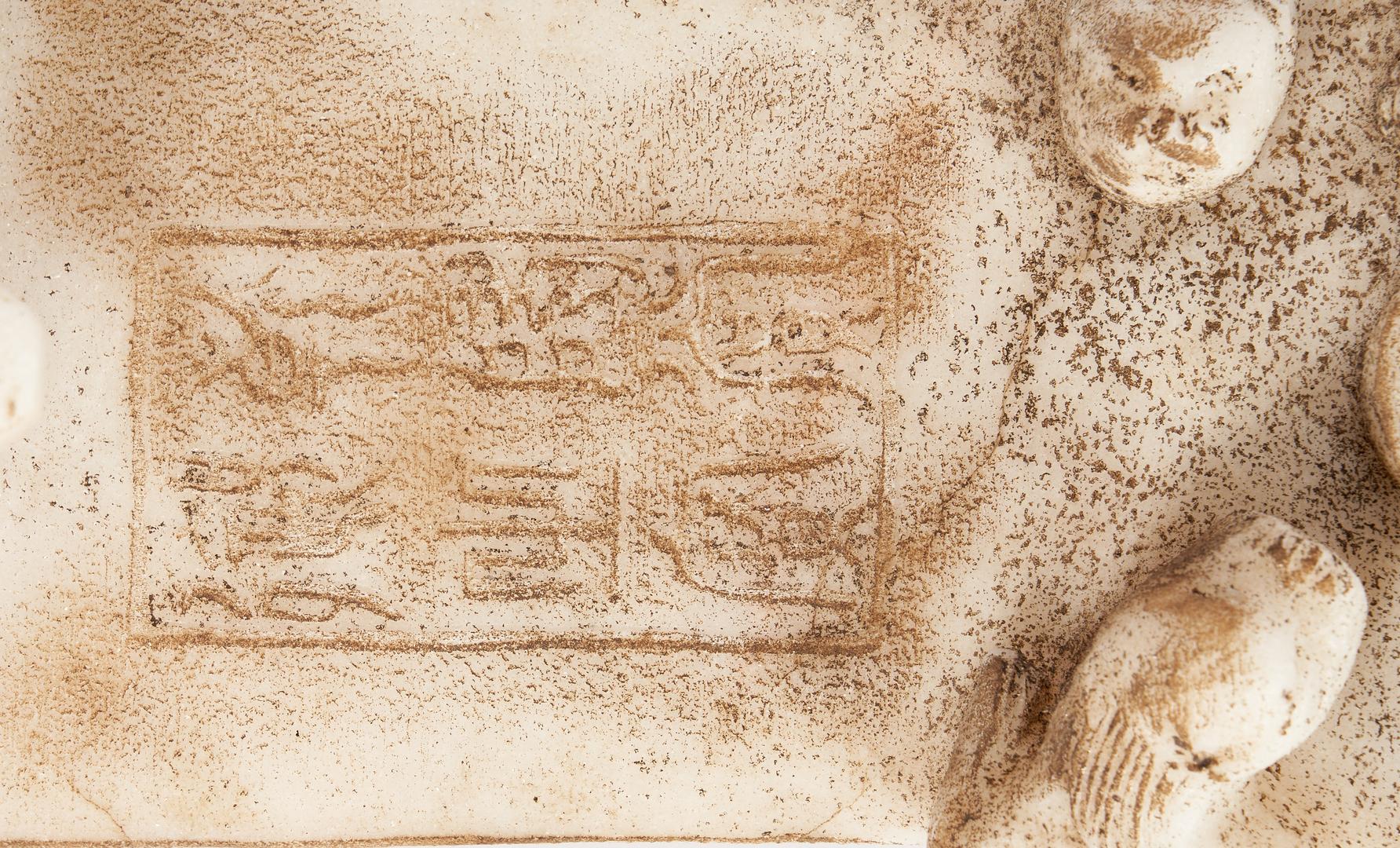 Lot 22: Massive Carved Stone Ruyi w/ Dragons