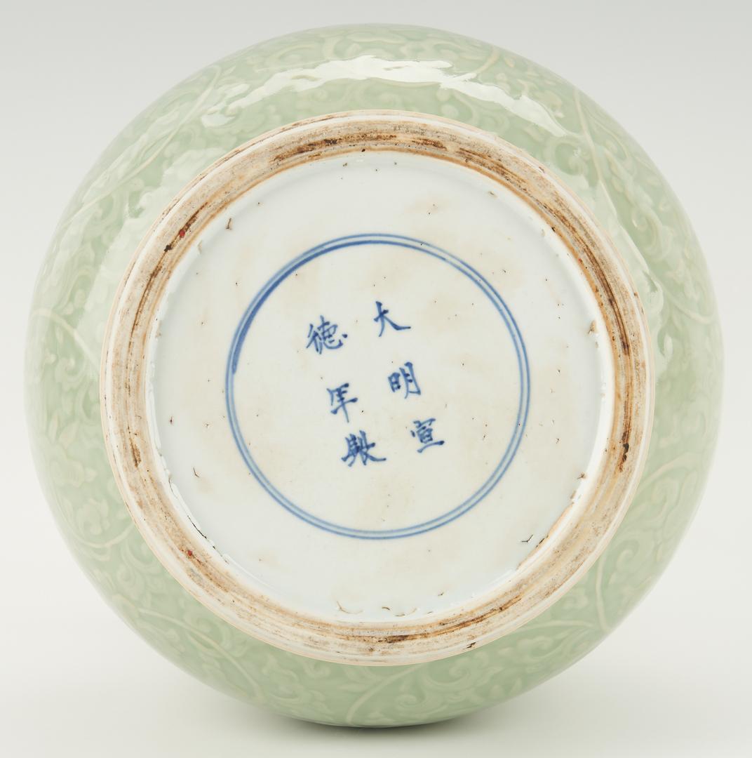 Lot 28: Chinese Celadon Porcelain Glazed Vase