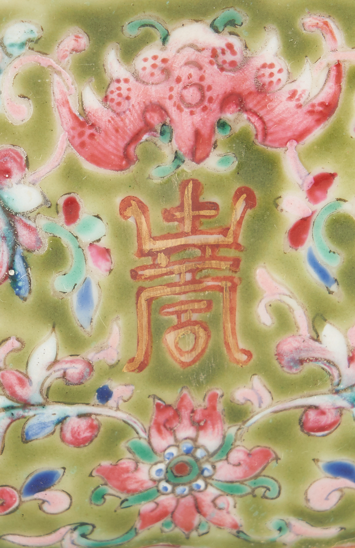 Lot 33: Chinese Famille Rose Quatrefoil Bowl w/ Stand