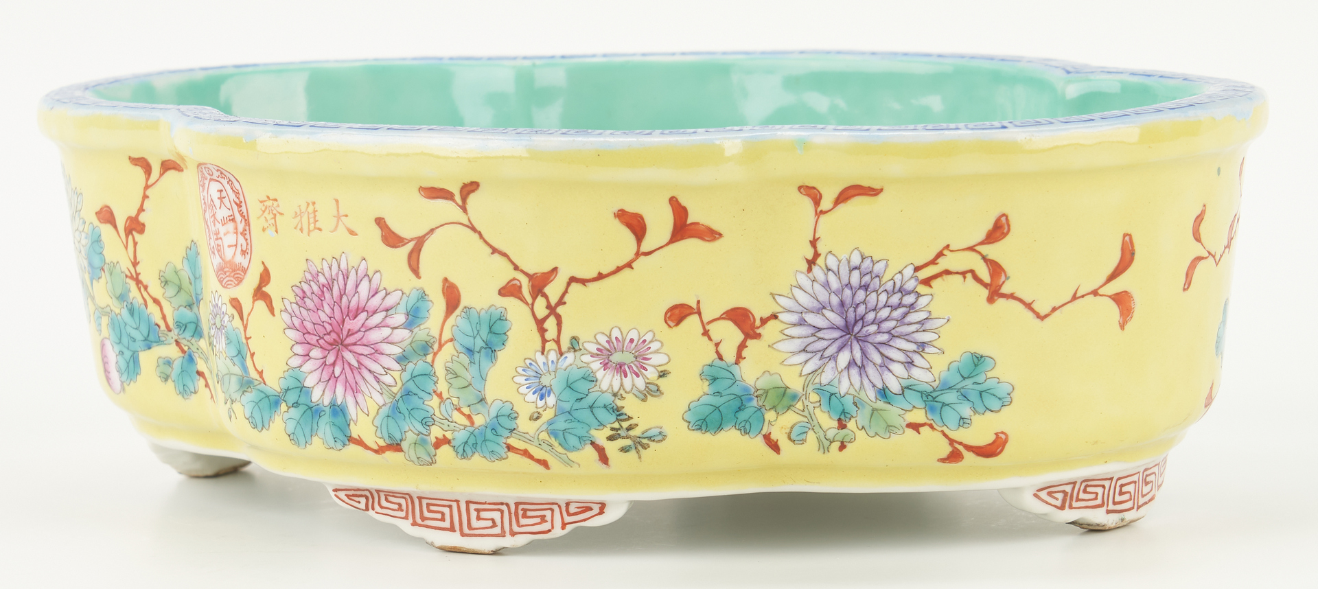 Lot 34: Pair Chinese Yellow Ground Dishes and Stands