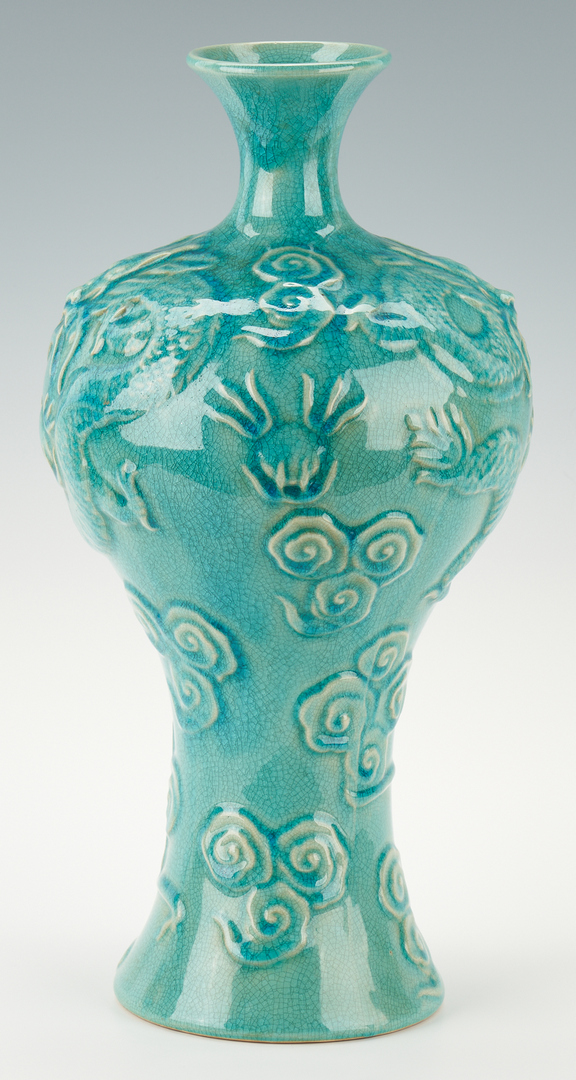 Lot 37: Turquoise Glaze Meiping Vase