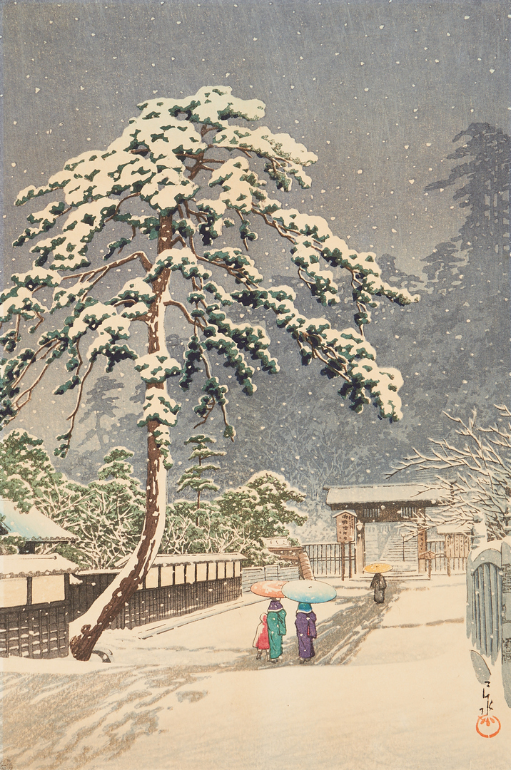 Lot 401: 2 Hasui Kawase Woodblock Prints