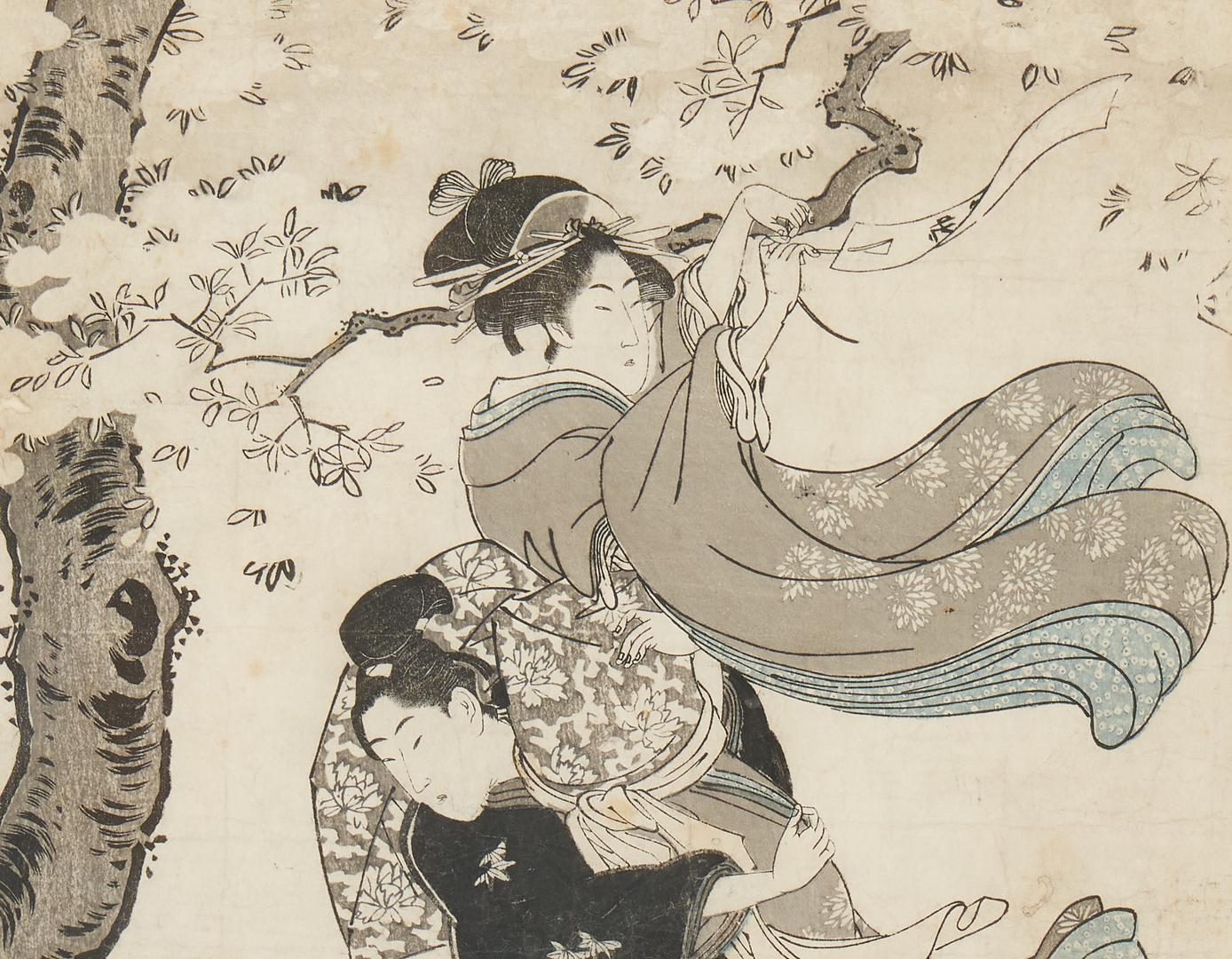 Lot 402: 4 Japanese Woodblock Prints, incl. Hiroshi Yoshida