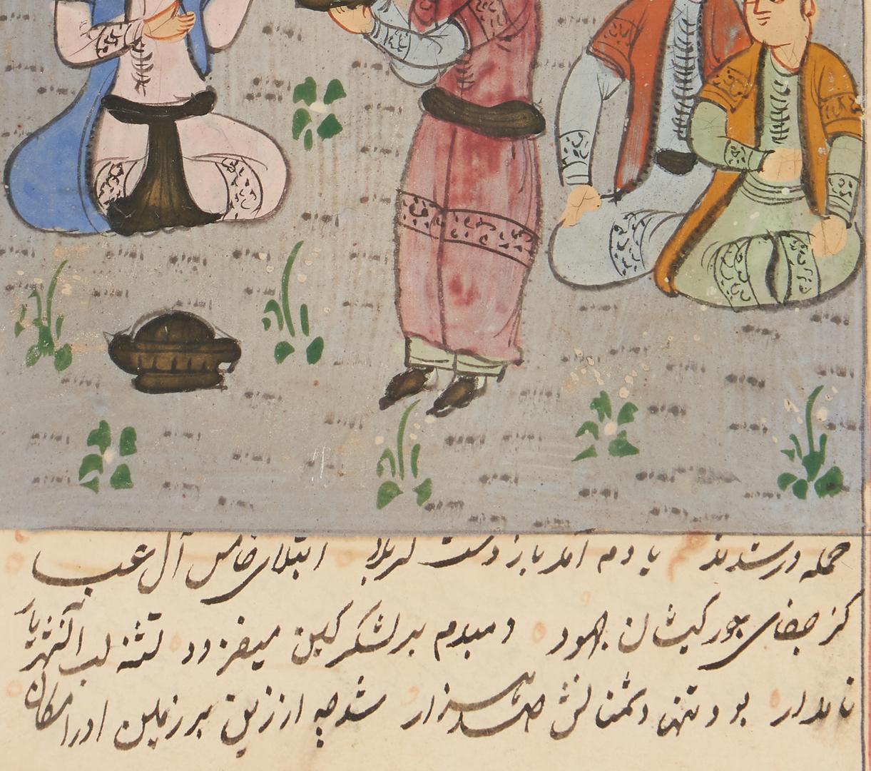 Lot 403: 7 Persian/Mughal Artworks, incl. Painted Manuscript Scenes