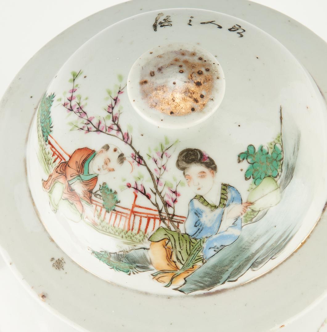 Lot 423: Pair Chinese Export Porcelain Ginger Jars