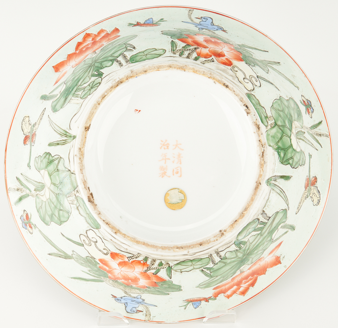 Lot 425: Large Chinese Green Ground Bowl, T'ung Chih Mark