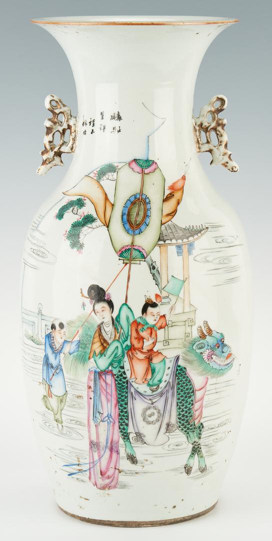 Lot 426: 3 Chinese Famille Rose Porcelain Vases