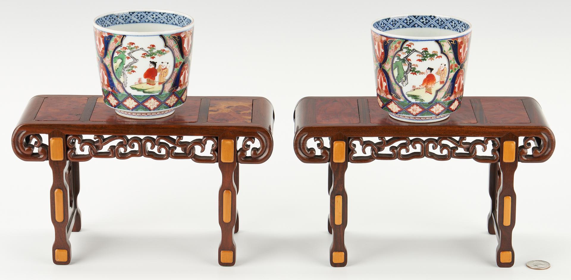 Lot 429: 11 Asian Decorative Items incl. Porcelain Charger, most Imari