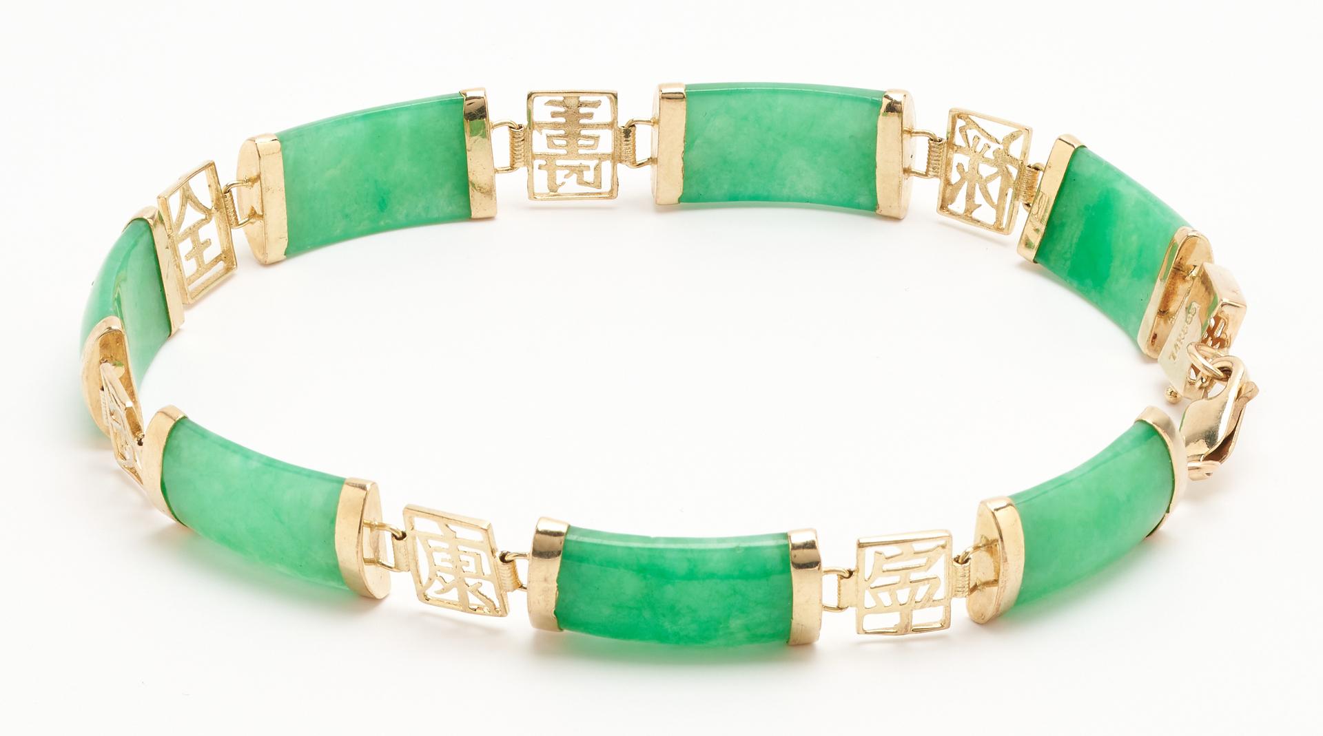 Lot 435: Jade & 14K Gold Bracelet with Earrings
