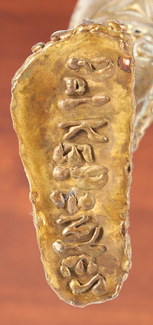 Lot 585: Pal Kepenyes Bronze sculpture, Lion Mask Warrior