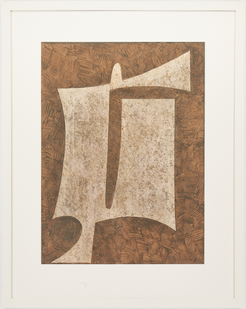 Lot 595: Jorge Fick Large Abstract Painting