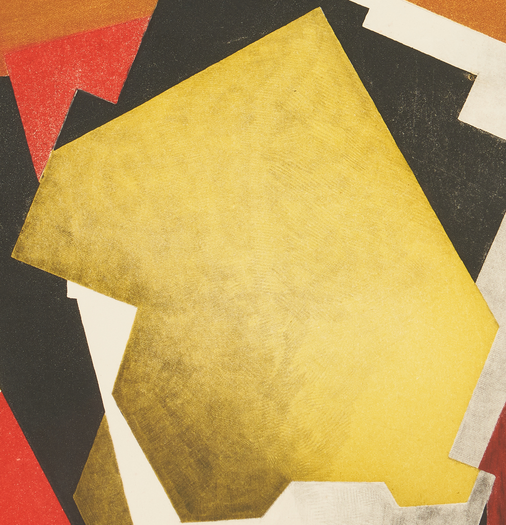 Lot 884: 2 Jacques Villon framed Abstract Prints, Le Gouter and Composition