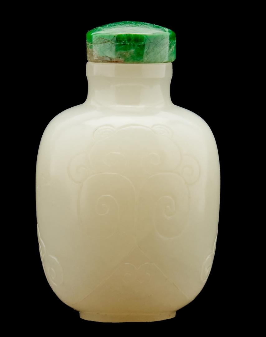 Lot 8: Chinese White Jade Snuff Bottle