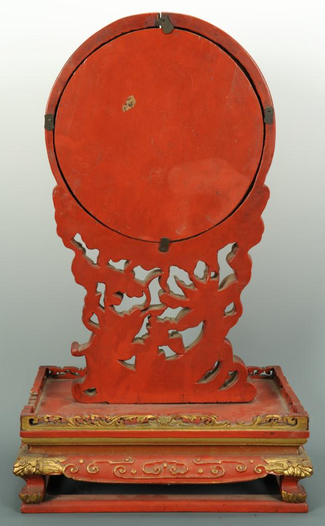 Lot 206: Chinese Red Lacquer Scholar's Table Screen