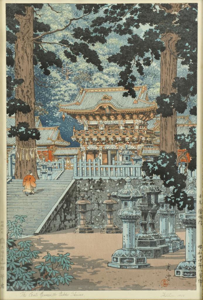Lot 213: Koitsu Japanese Modern Woodblock print, Nikko Shri