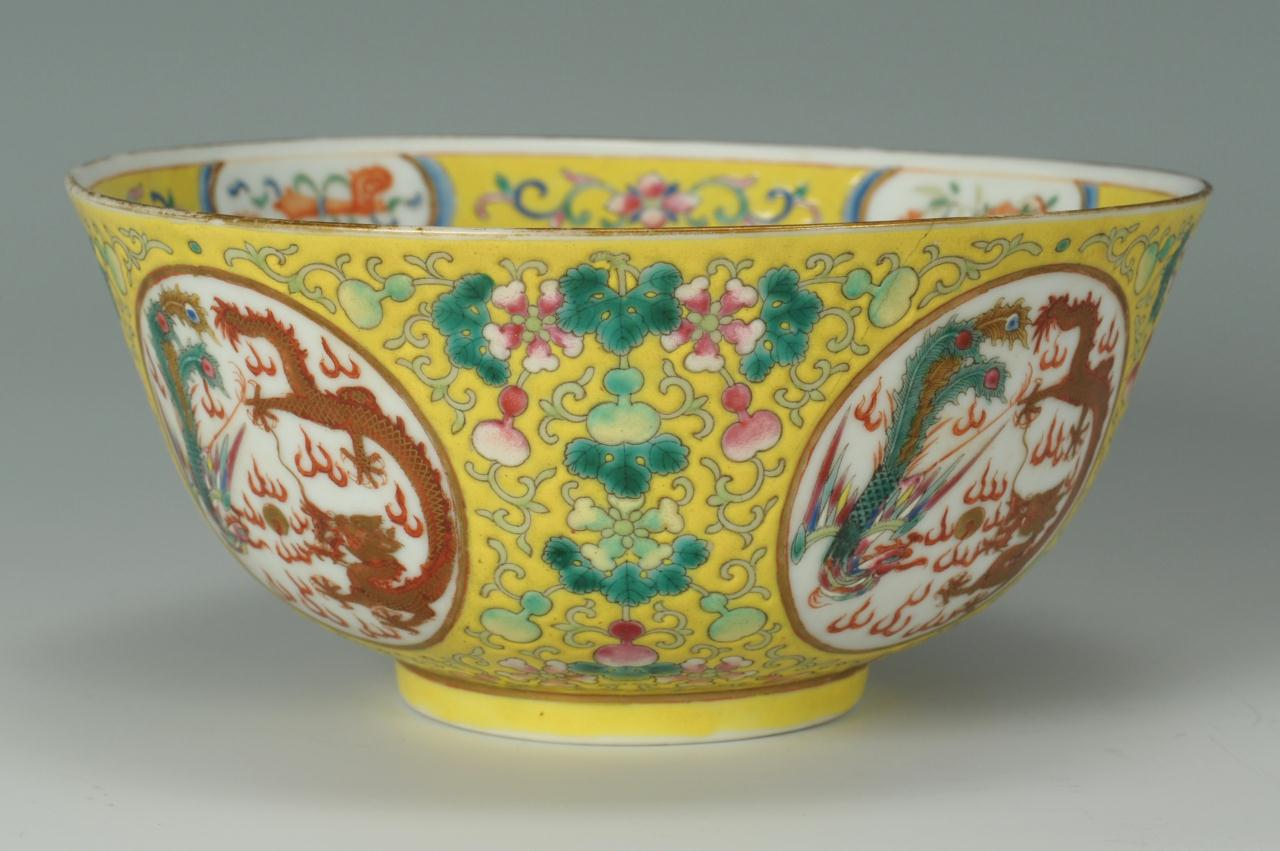 Lot 21 Chinese Yellow Ground Famille Rose Porcelain Bowl