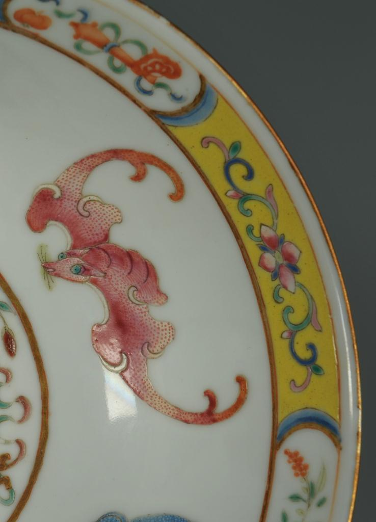 Lot 21: Chinese Yellow Ground Famille Rose Porcelain Bowl