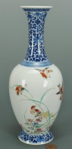 Lot 225: Chinese Famille Rose Bottle Vase, Bird Design