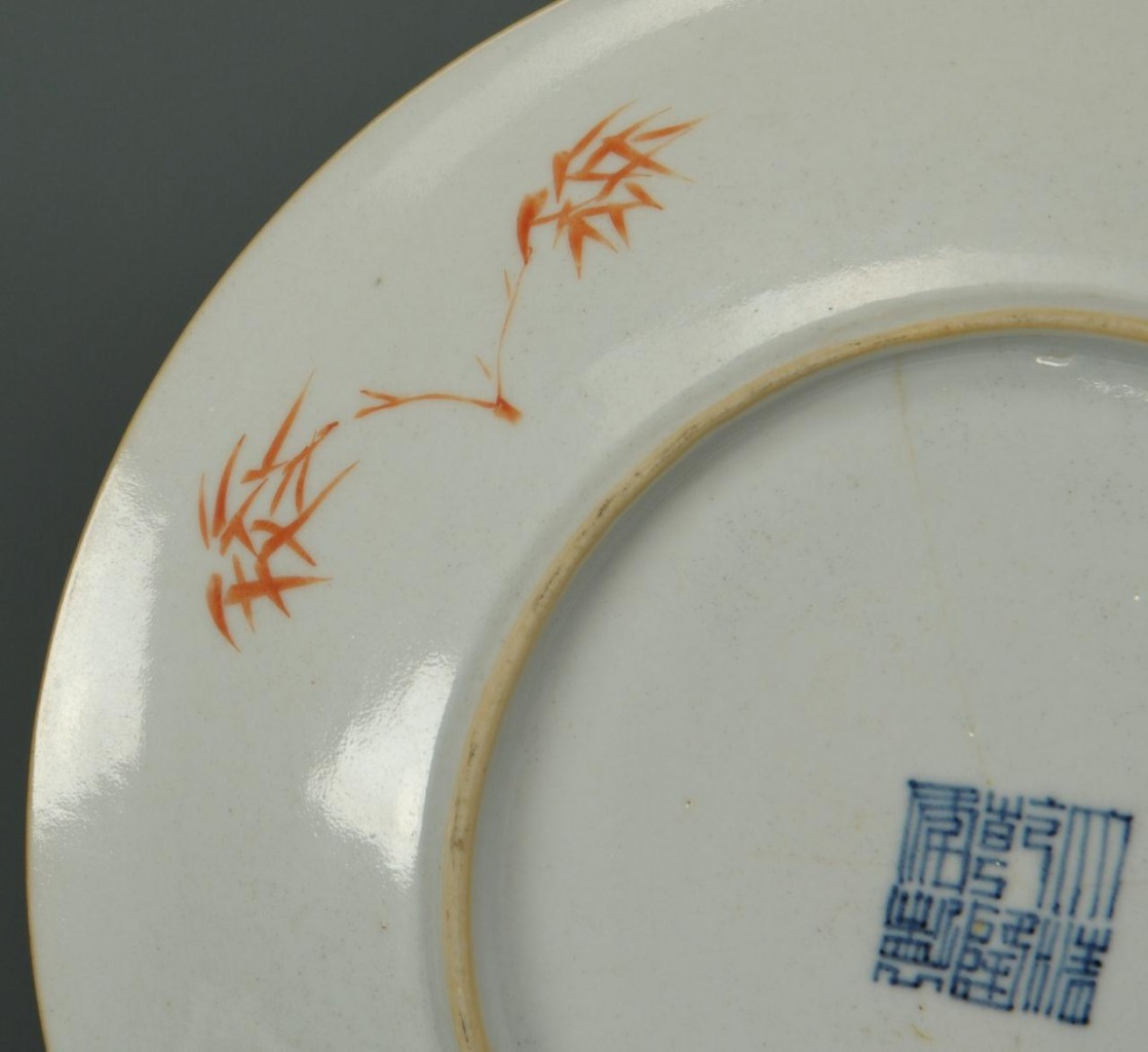 Lot 24: Chinese Export Famille Rose Plate, celadon