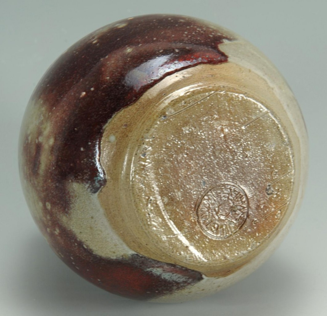 "Lot 250: NC Jugtown ""Egg Form"" Vase"