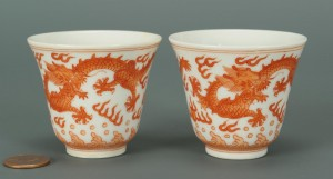 Lot 25: Pair Chinese Sake Cups, Dragon Design