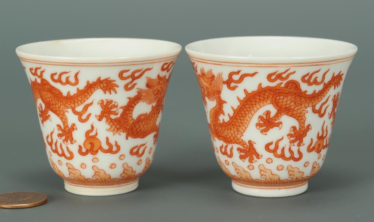 Lot 25: Pair Chinese Sake Cups, Dragon Design